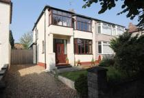 3 bed semi detached house for sale in Cooper Avenue North...