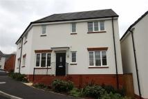 3 bedroom semi detached home to rent in Old School Lane, Monmouth