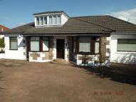 5 bed Detached Bungalow in Eaglesham Road...