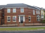 End of Terrace house to rent in Laurel Way, SCUNTHORPE