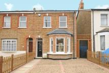 Amity Grove semi detached house for sale