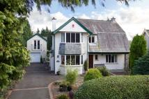 4 bedroom Detached property for sale in Whitecroft...