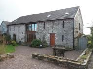 Barn Conversion to rent in , Penalt, NP25