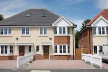 4 bed house in St Marys Lane, Upminster...