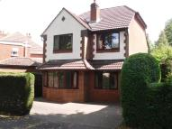 Detached property to rent in Stonerwood Avenue Hall...