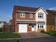 4 bed Detached house for sale in Drumfearn Road