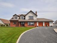 Detached house in Hegra, Lynn Park...