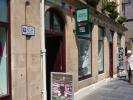 Broad Street entrance