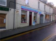 Commercial Property to rent in High Street, NAIRN...
