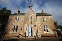 property for sale in TORGUISH HOUSE, DAVIOT, INVERNESS, Highland
