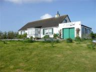 5 bed Detached property in Ardmore...