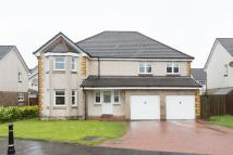 5 bedroom Detached house in Glen Dochart Drive...