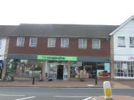 2 bed Flat in High Street, Lindfield...