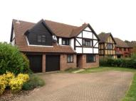 Detached property for sale in Altongate, Thorpe End...