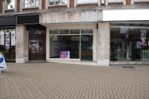 Commercial Property in Station Road, Upminster