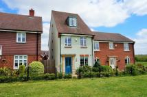 Augusta Way West semi detached property for sale