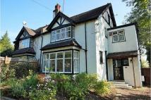 4 bed semi detached home in Woodcote Grove Road...