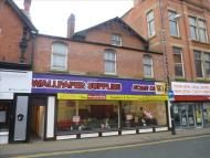 Shop in 13 Railway Road, Leigh...