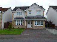 4 bed Detached property in 58 Woodlea Gardens...