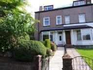 4 bedroom End of Terrace property for sale in Fair View...