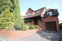 4 bedroom Detached house for sale in Primrose Hill, Brentwood