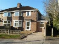 4 bed semi detached property to rent in Avonleaze, Sea Mills...