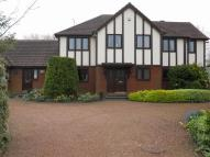 5 bedroom Detached house in Ivy Lane, Hedon, HULL