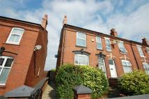 Bromford Lane Terraced house to rent