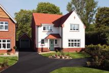 Barrow Green Lane new property for sale