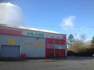property for sale in Unit 31H