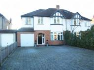 Hurst Lane new house to rent