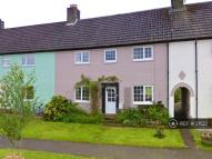 Terraced house in Kern Green, Hexham, NE48