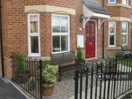 3 bed Terraced house in Nursery Gardens...