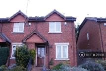 Terraced property to rent in Wilden Lane...