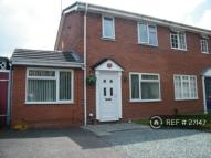 2 bed semi detached home in Fawley Close, Willenhall...