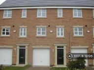3 bedroom Terraced house to rent in Morse Way, Kettering...