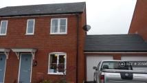 3 bed semi detached property in Crocker Way, Wincanton...