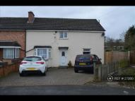 Grange Avenue semi detached property to rent