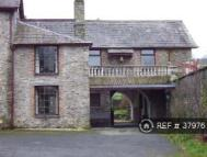 2 bedroom semi detached home in The Cottage, Lampeter...