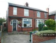 3 bedroom semi detached property to rent in , Doncaster, DN4