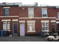 Peach Street Terraced house to rent