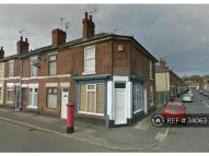 3 bedroom Terraced home in Slack Lane, Derby, DE22