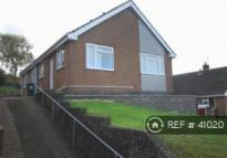3 bedroom Bungalow in High Cross Lane, Newport...