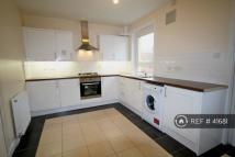 3 bed Terraced house to rent in Dean Crescent, Hamilton...