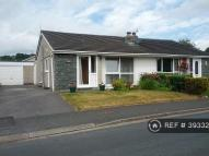 Bungalow in River Bank Rd, Kendal...