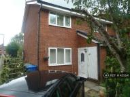 2 bed End of Terrace house in Palliser Close...