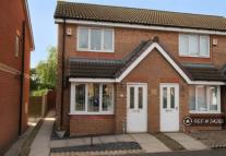 2 bed End of Terrace house to rent in Malvern Drive, Rotherham...