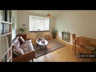 2 bedroom Flat to rent in Collier St, London, N1
