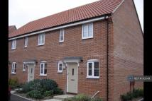 2 bed End of Terrace home in Morar Drive...