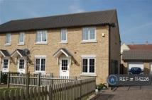 Brookfield Way End of Terrace house to rent
